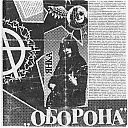 аватар 128x128. Василь Бычик